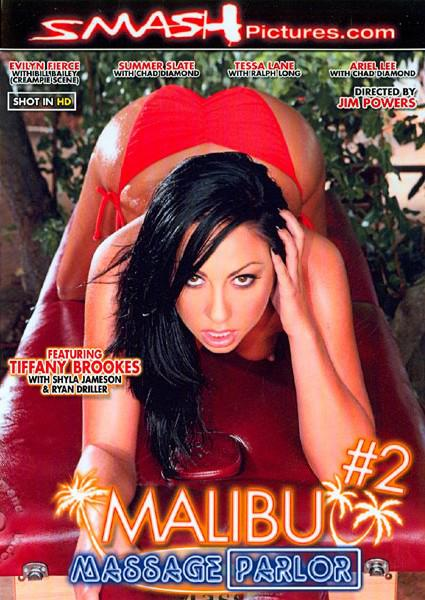 Malibu Massage Parlor #2 Box Cover