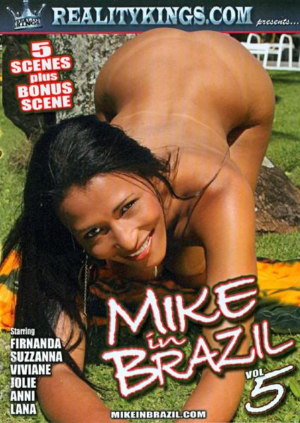 Mike in brazil movies