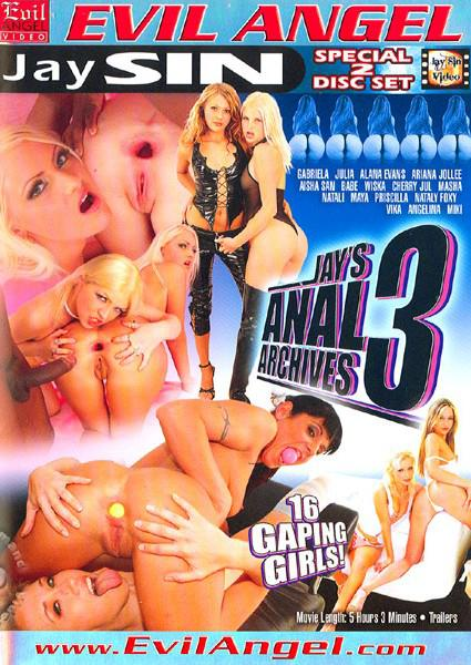 Jay's Anal Archives 3 (Disc 2) Box Cover