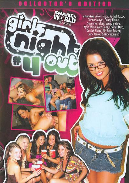 Girls Night Out #4 Box Cover