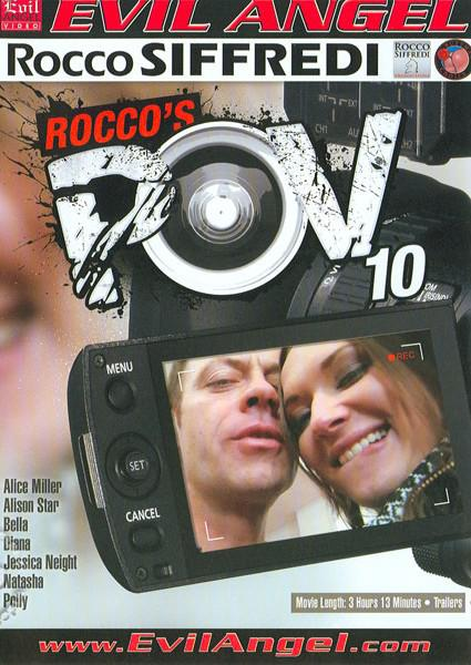 Rocco's POV 10 Box Cover