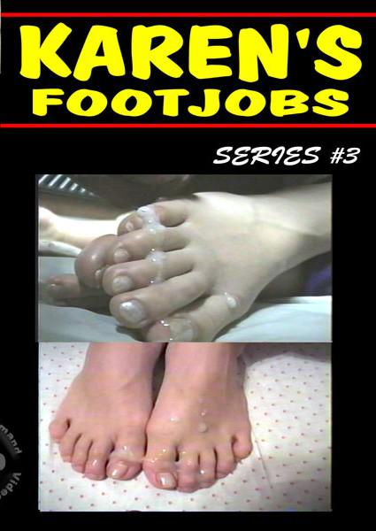 Karen's Footjobs Series #3 Box Cover
