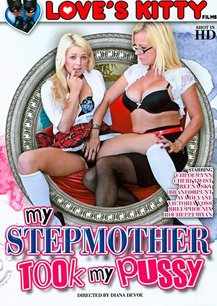 My Stepmother Took My Pussy Box Cover