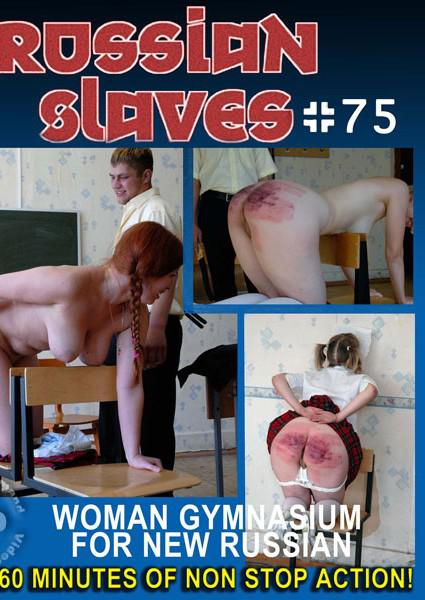 Russian Slaves 75 - Woman Gymnasium For New Russian
