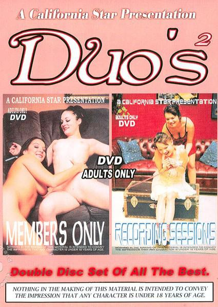 Duos 2 - Recording Sessions Box Cover