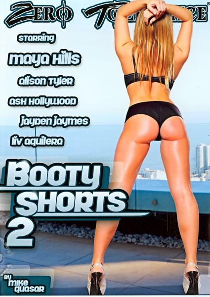 Booty Shorts 2 Box Cover