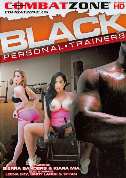 Black Personal Trainers Box Cover