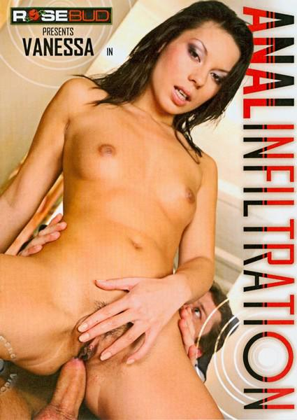 Anal Infiltration Box Cover