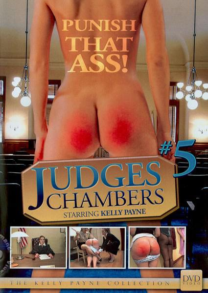 Judges Chambers #5 Box Cover