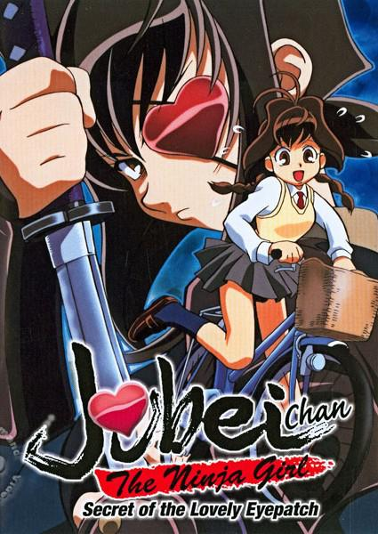 Jubei Chan - The Secret Of The Lovely Eyepatch Episode 2 Box Cover