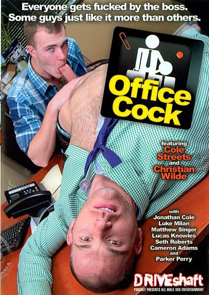 Office Cock Box Cover - Login to see Back