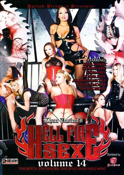 Hellfire Sex 14 Box Cover