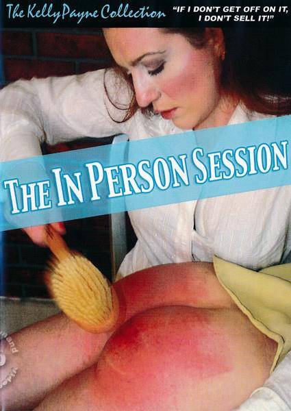 The In Person Session