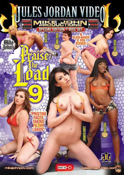 Praise The Load 9 Box Cover