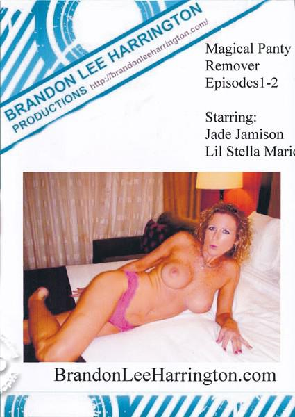 Magical Panty Remover Episodes 1 & 2 Box Cover