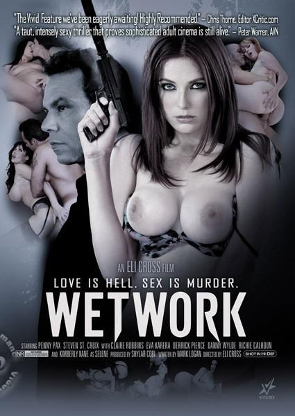 Wetwork Box Cover