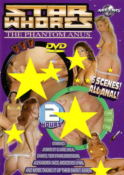 Star Whores: The Phantom Anus Box Cover