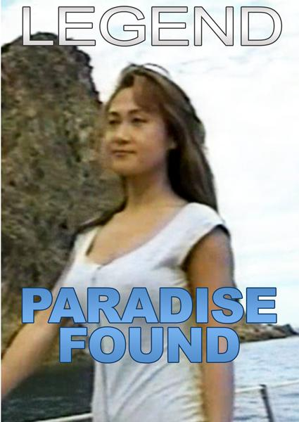Paradise Found - Watch Now! | Hot Movies
