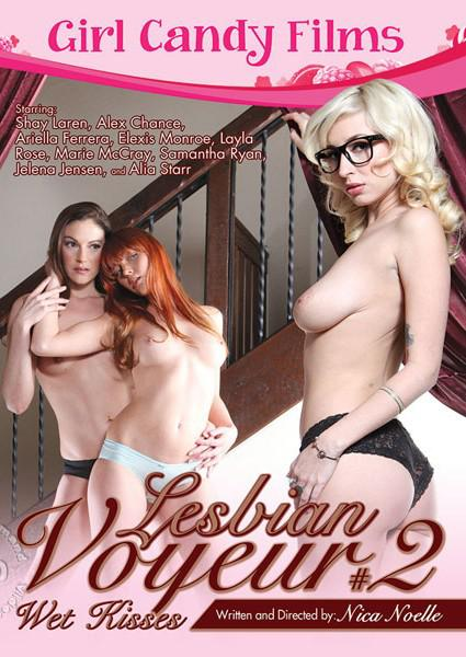 Lesbian Voyeur #2 - Wet Kisses Box Cover