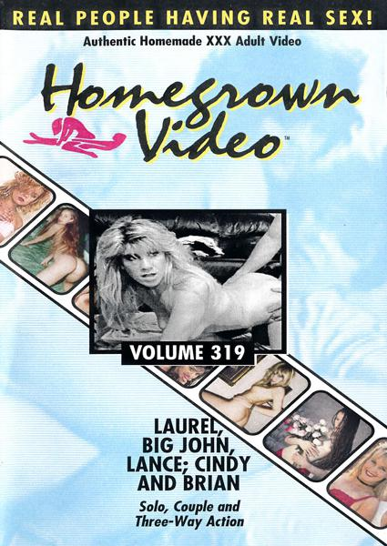 Homegrown Video Volume 319 Box Cover