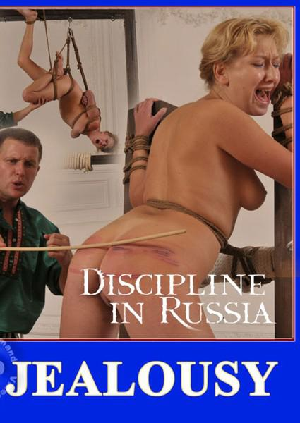 Discipline In Russia 42 - Jealousy Box Cover