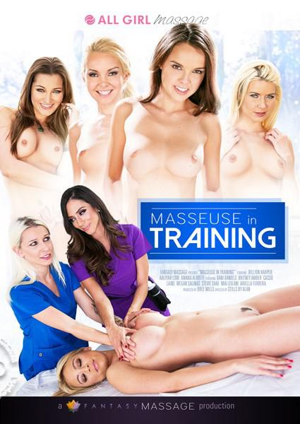 Masseuse In Training Box Cover