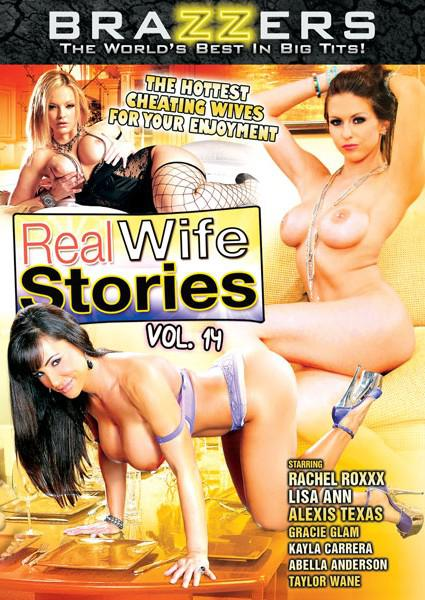 Real Wife Stories Abella Anderson