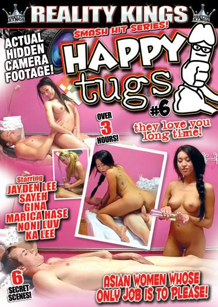 Happy Tugs #6 Box Cover