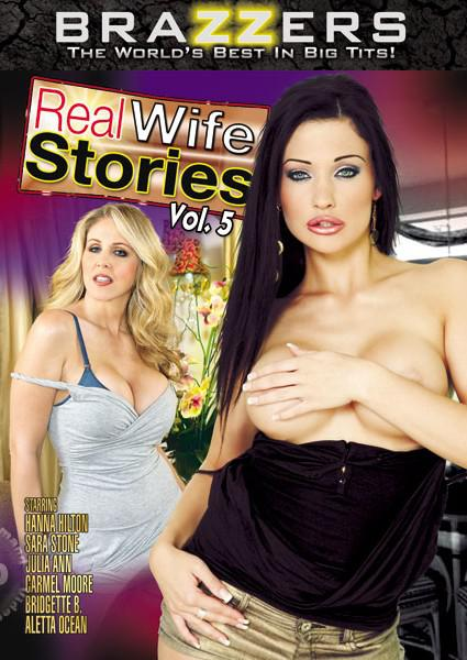 Real Wife Stories Vol.5 Box Cover