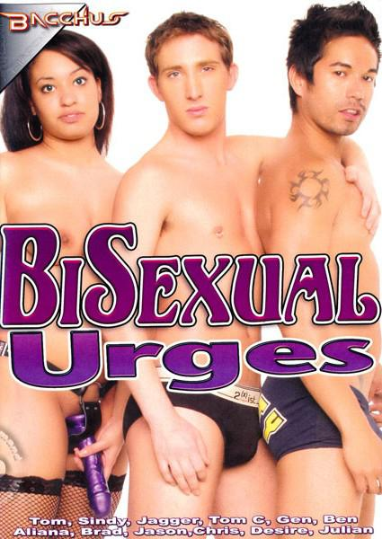 Bi Sexual Urges Box Cover