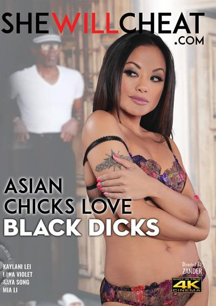 Asian chicks like black dick com