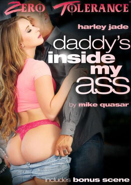 Daddy's Inside My Ass Box Cover