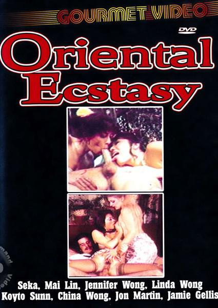 Oriental Ecstasy Box Cover