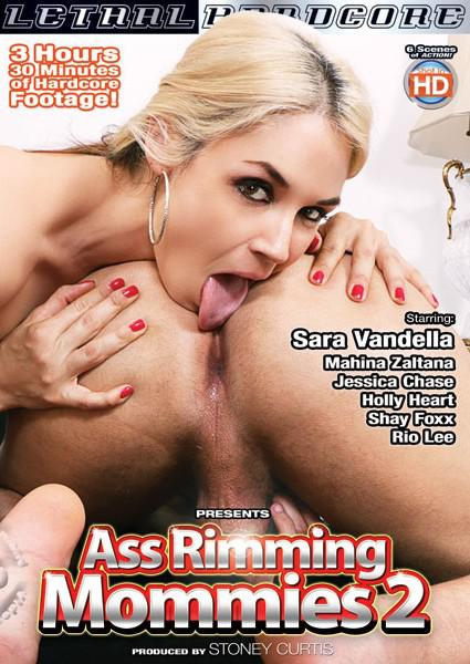 Ass Rimming Mommies 2 Box Cover