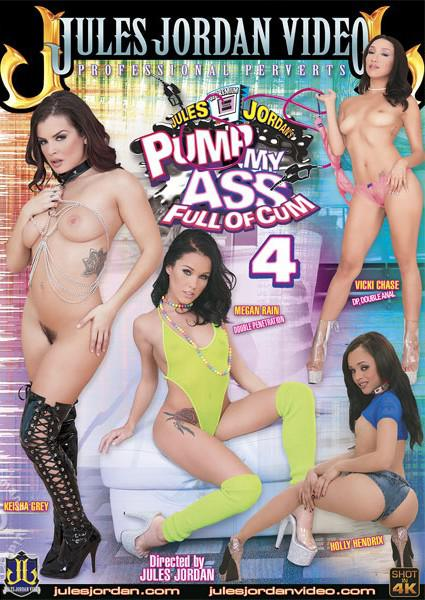Pump My Ass Full of Cum 4 Box Cover