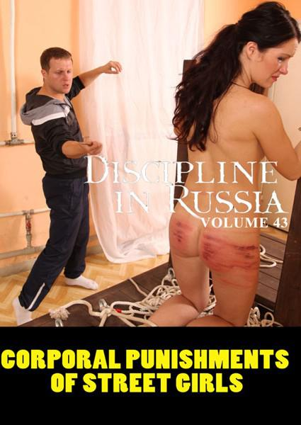 Discipline In Russia Volume 43 - Corporal Punishments Of Street Girls Box Cover