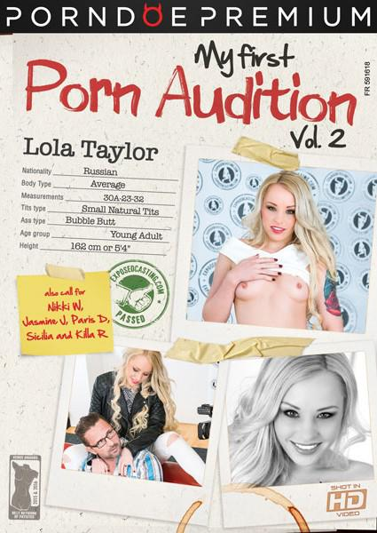 My First Porn Audition Vol. 2 Box Cover