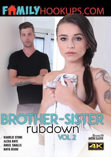 Brother Sister Rubdown Vol. 2 Box Cover - Login to see Back