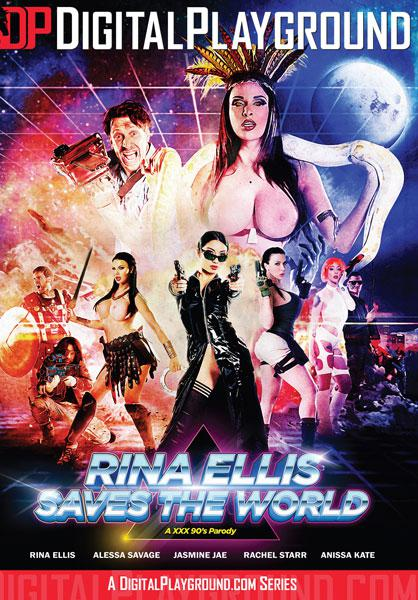 Rina Ellis Saves The World - A XXX 90's Parody Box Cover - Login to see Back