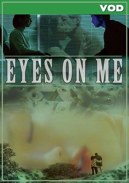 Eyes On Me Box Cover