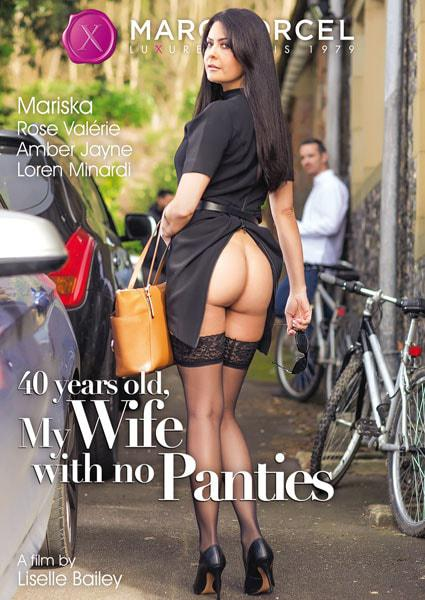 40 Years Old, My Wife Has No Panties (English) Box Cover