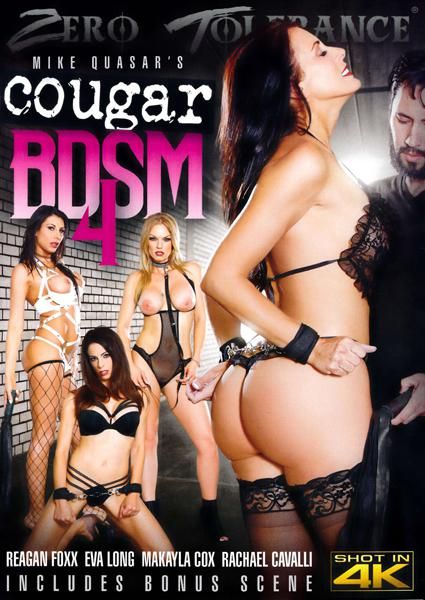 Cougar BDSM 4 Box Cover