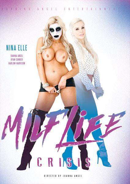 MILF Life Crisis Box Cover