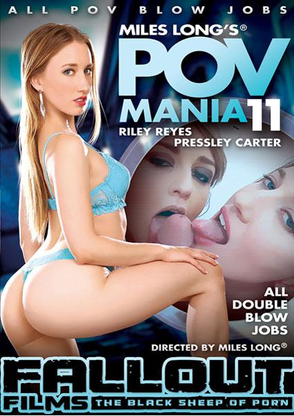 POV Mania Vol.11 Box Cover
