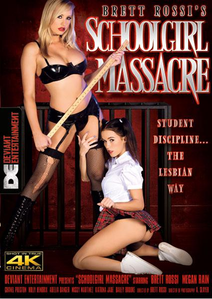 Schoolgirl Massacre Box Cover