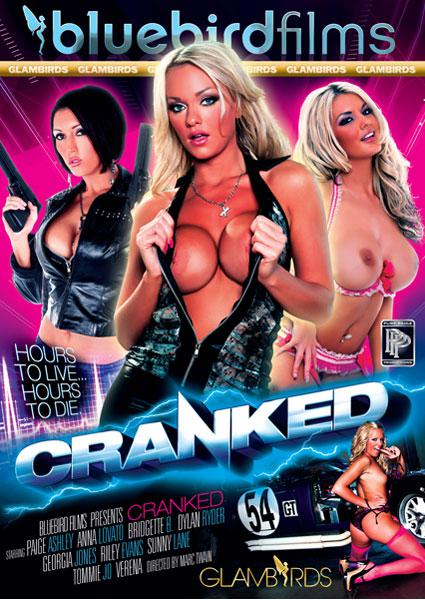 Cranked Box Cover