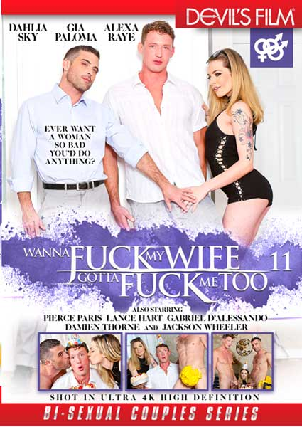 Wanna Fuck My Wife Gotta Fuck Me Too 11 Box Cover