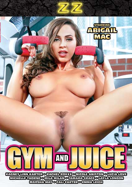 Gym And Juice Box Cover