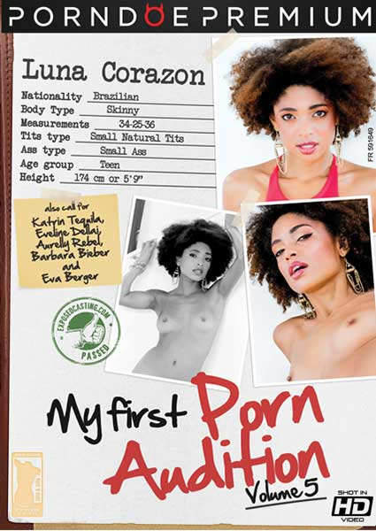 My First Porn Audition Volume 5 Box Cover