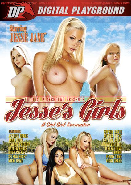 Jesse's Girls Box Cover
